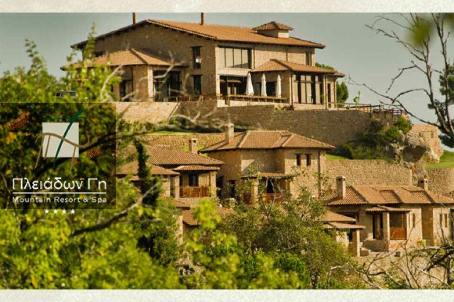 Πλειάδων Γη Resort & Spa Τρίκαλα Κορινθίας Προσφορές